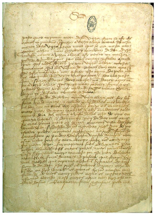 Fac-símile da carta original de Pero Vaz de Caminha (Foto: Wikimedia Commons)